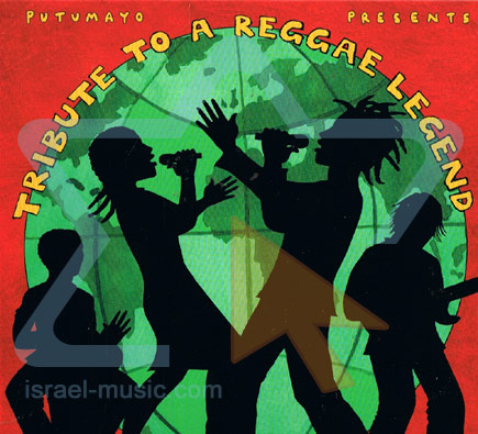 Tribute to A Reggae Legend के द्वारा Putumayo