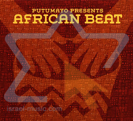 African Beat Par Various