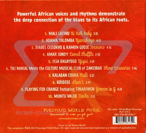 African Blues by Putumayo