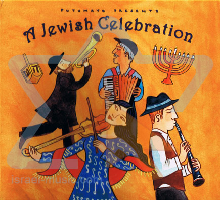 A Jewish Celebration by Various