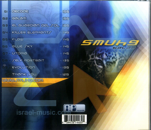 Balam by Smuhg
