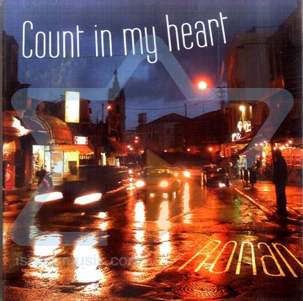 Count in My Heart by Ronan Steinbaum