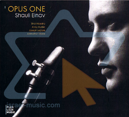 Opus One by Shauli Einav