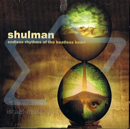 Endless Rhythms of the Beatless Heart by Shulman