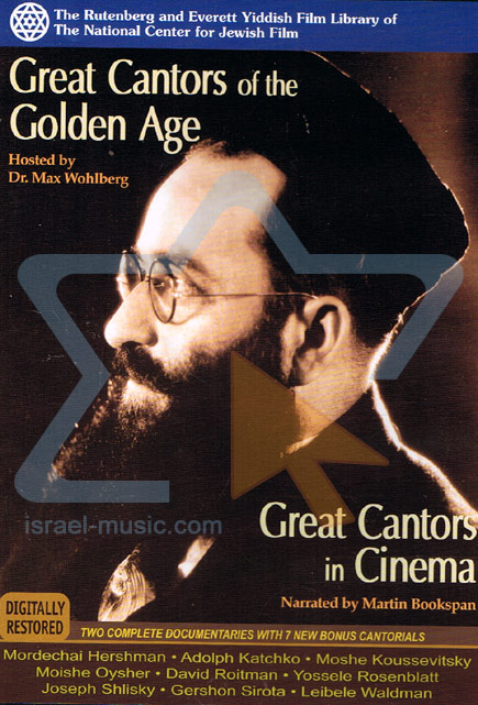 Great Cantors of the Golden Age / Great Cantors in Cinema Di Various