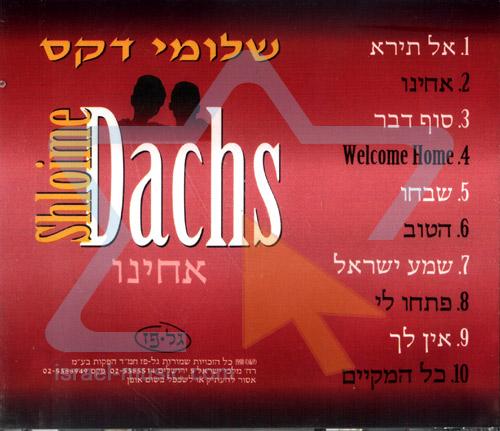 Achinoo by Shloime Dachs
