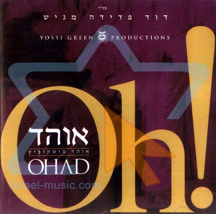 Oh ! by Ohad Moshkovitch