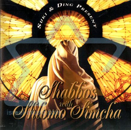 Shabbos with Shlomo Simcha by Shlomo Simcha