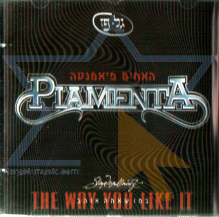 The Way You Like It by Piamenta