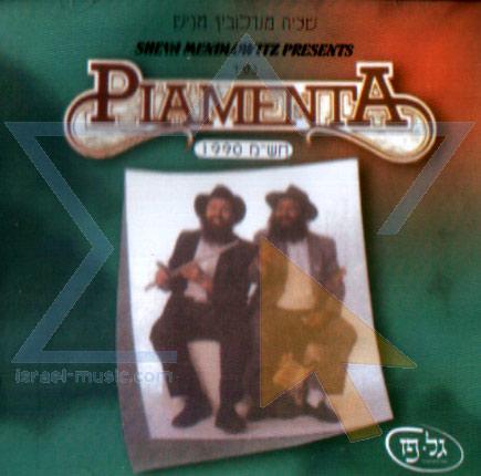 Piamenta by Piamenta