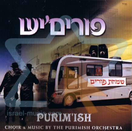 Purim'ish by Purimish Orchestra