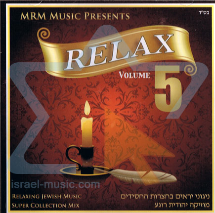 Relax 5 by Various