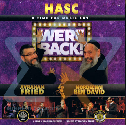 HASC 26 Par Various