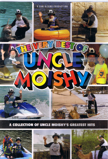 The Very Best Of Uncle Moishy - Uncle Moishy