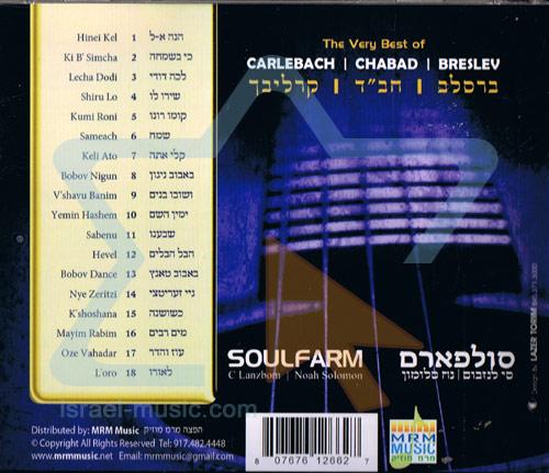 The Very Best of Carlebach - Chabad - Breslev Par Soulfarm