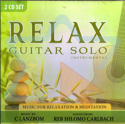 Relax - Guitar Solo by C. Lanzbom