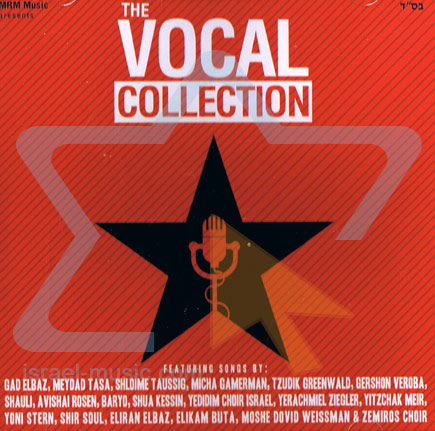 The Vocal Collection Par Various