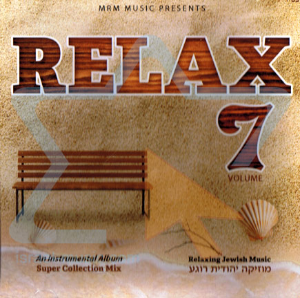 Relax 7 by Various