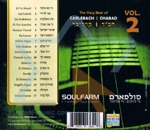 The Very Best Of Carlebach / Chabad Vol. 2 Par Soulfarm