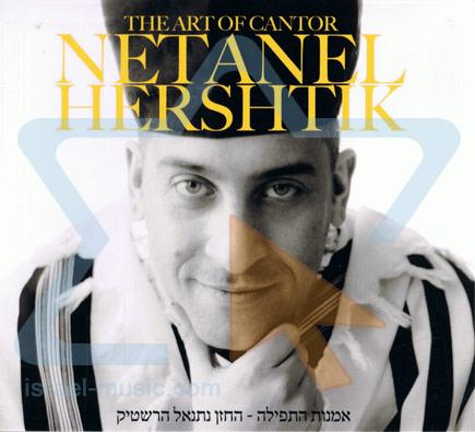 The Art Of Cantor Netanel Herstik by Cantor Netanel Herstik