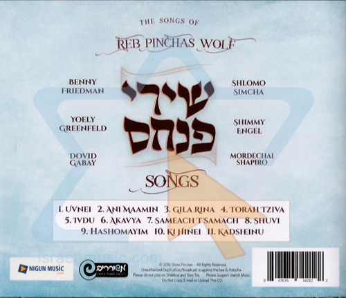 Shirei Pinchas by Various