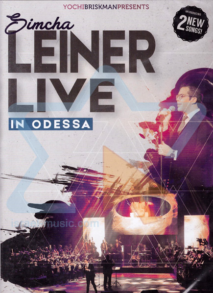 Live In Odessa by Simcha Leiner