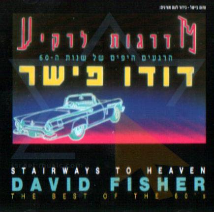 Stairways to Heaven by David (Dudu) Fisher