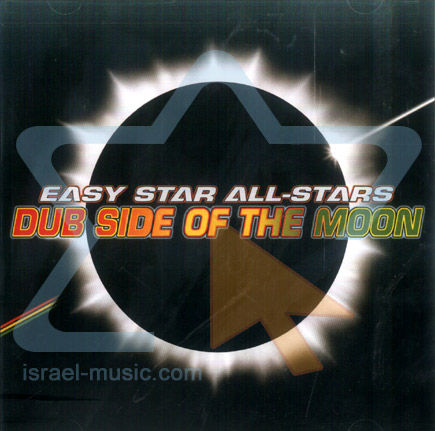 Dub Side of the Moon Par Easy Star All - Stars