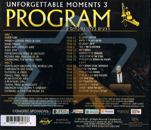 Unforgettable Moments Vol. 3 by Various