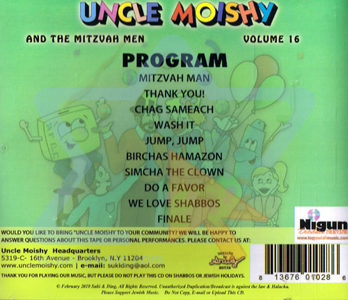 Uncle Moishy and the Mitzvah Men Vol. 16 by Uncle Moishy