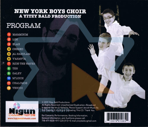 New York Boys Choir by New York Boys Choir