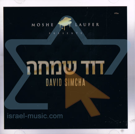 David Simcha by David Simcha