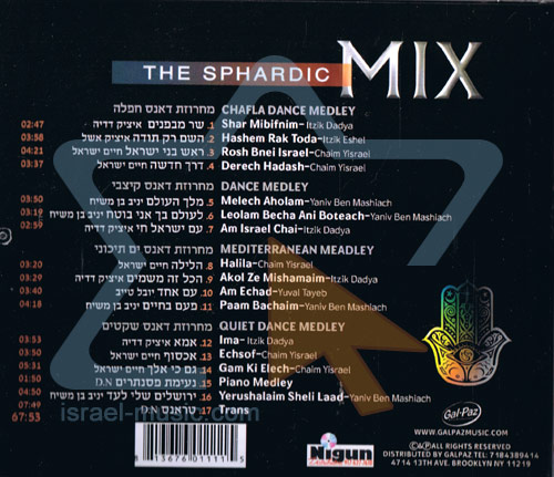 The Sphardic Mix Por Various