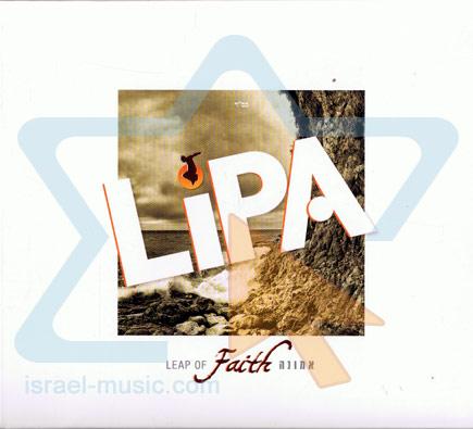 Leap of Faith by Lipa Schmeltzer