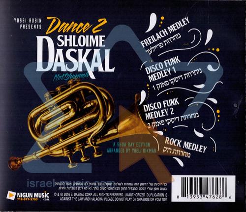 Dance 2 Por Shloime Daskal