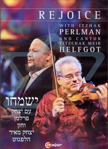 Rejoice Par Itzhak Perlman and Cantor Yitzchak Meir Helfgot
