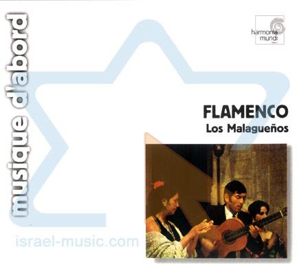 Flamenco by Los Malaguenos