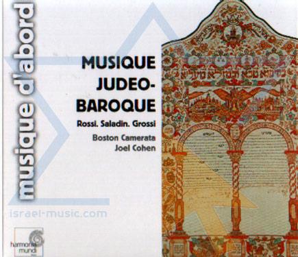 Musique Judeo-Baroque Par Various