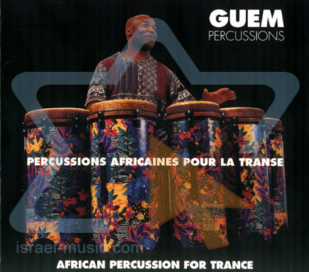 African Percussions for Trance by Guem