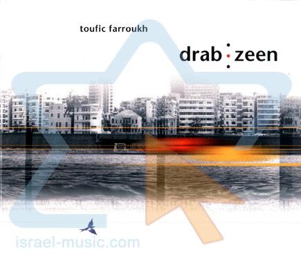 Drab Zeen by Toufic Farroukh