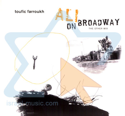 Ali on Broadway - The Other Mix by Toufic Farroukh