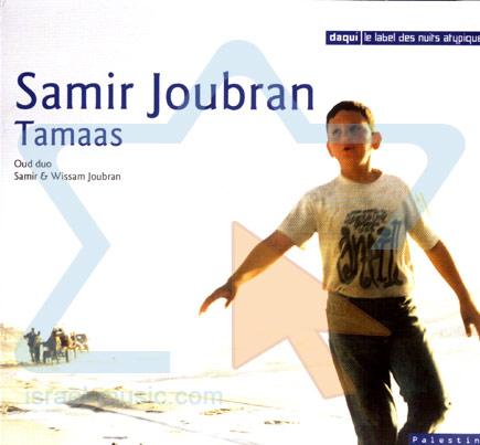 Tamaas by Samir Joubran