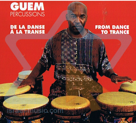 From Dance to Trance by Guem