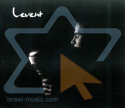 Levent by Levent