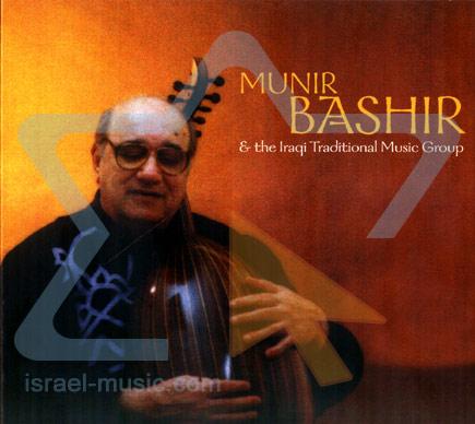 Munir Bashir and the Iraqi Traditional Music Group Par Munir Bashir