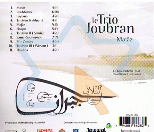 Majaz Por Le Trio Joubran