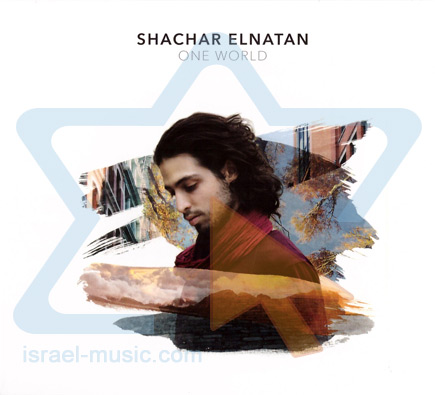 One World Par Shachar Elnatan