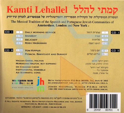Kamti Lehallel Par Various