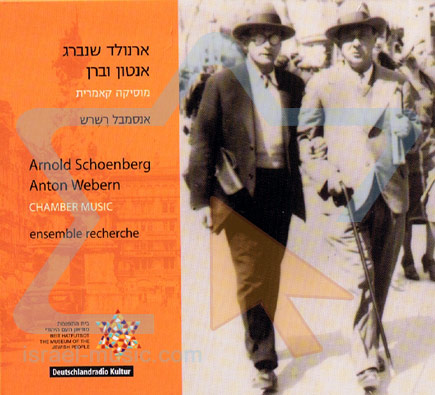 Arnold Schoenberg / Anton Webern: Chamber Music Par Ensemble Recherche
