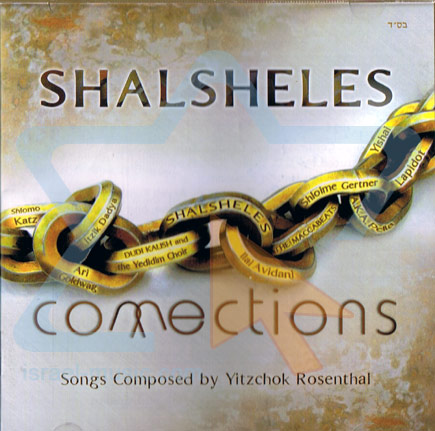 Connections - Shalsheles